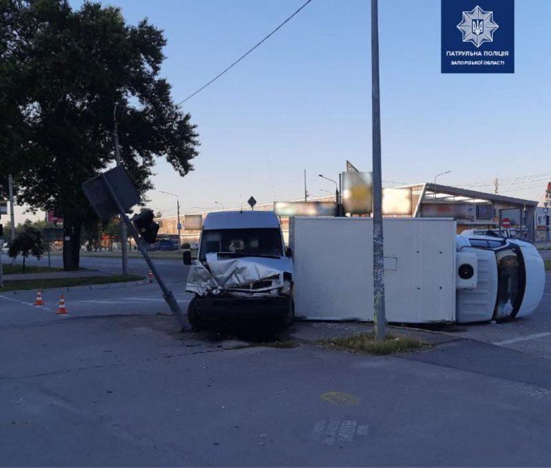 В Запорожье на Прибережной магистрали произошло ДТП