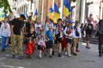 День Конституции шествие