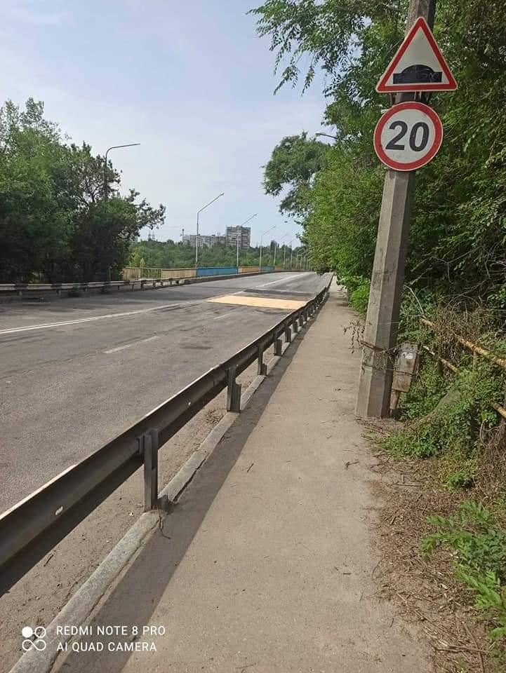 В Запорожье на Хортице новые знаки: водителей просят учитывать их