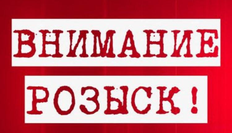 В Запорожье разыскивают без вести пропавшего мужчину (ФОТО)