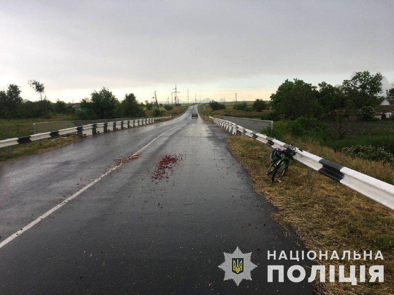 авария в Софиевке