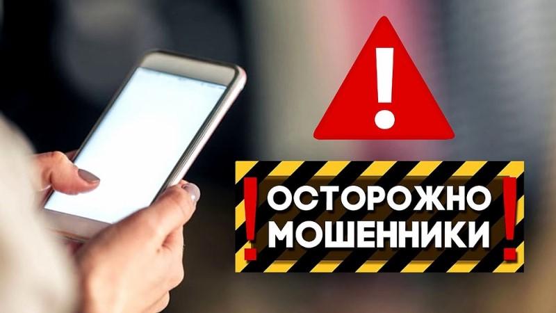 В Запорожской области орудуют фейковые налоговики
