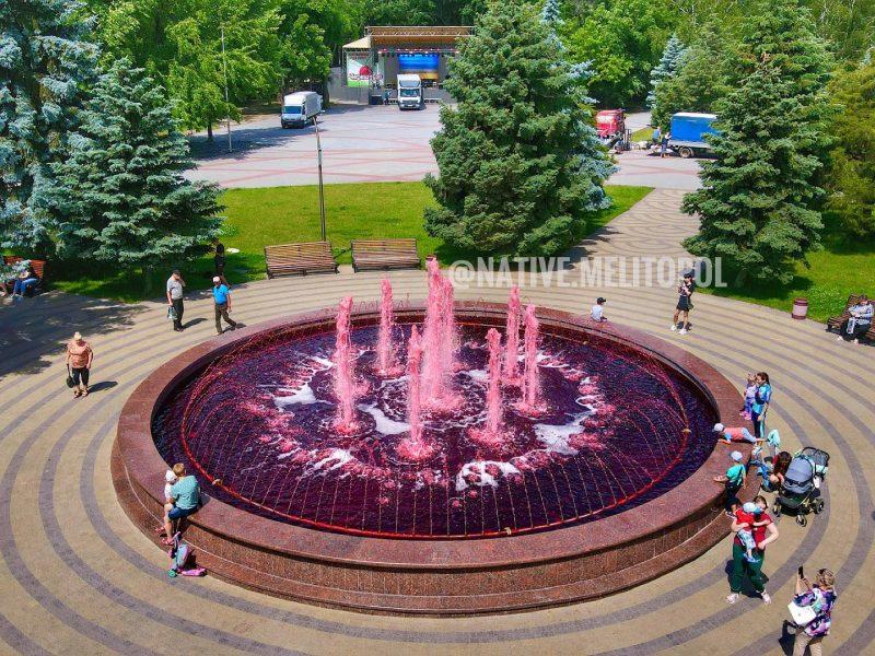фонтане