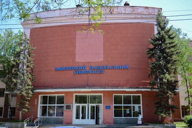 Как школа-гигант в запорожском Соцгороде отображала идеи конструктивизма - фото