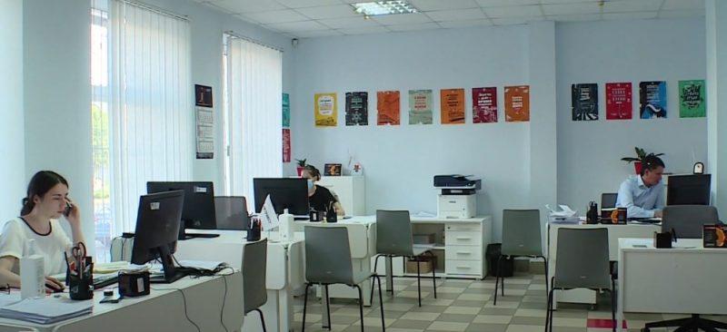 Центр кар'єри Метінвест