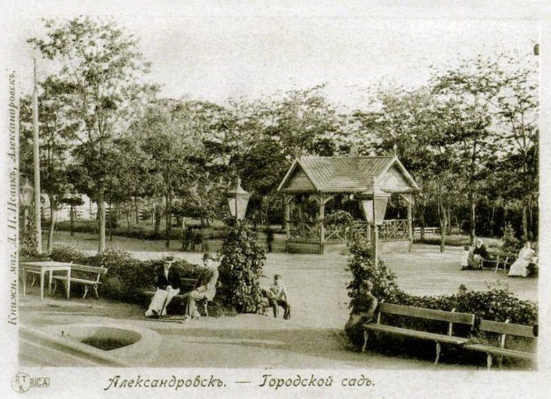 Запорожцам рассказали об интересных зданиях Александровска - фото