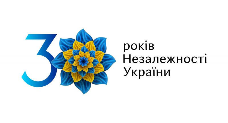 Запорожская область получила символику к 30-летию Независимости Украины - фото