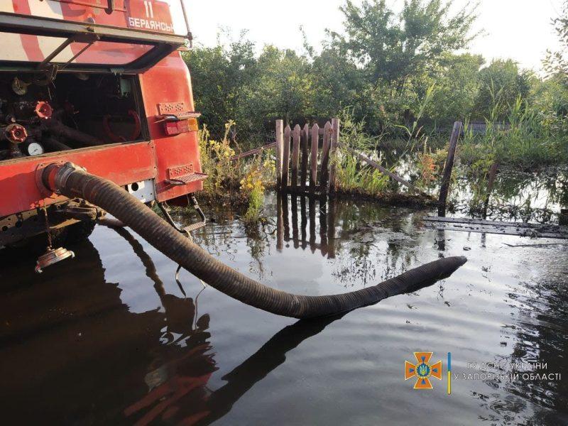 Бердянск спасатели