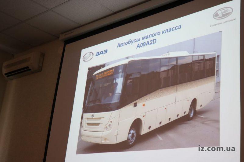 Таким будет автобус со знаком Mercedes