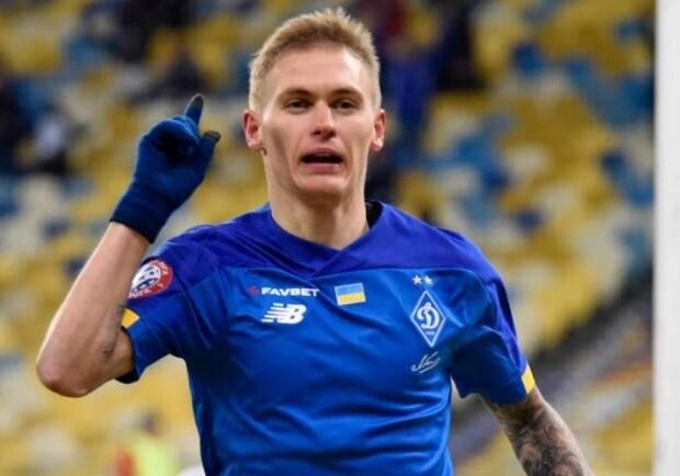Виталий Буяльский не будет играть в матче отбора на ЧМ-2022 Украина — Франция. Фото: dynamo.kiev.ua