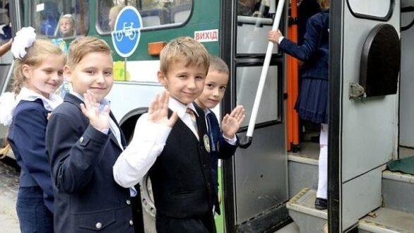 С 1 сентября запорожские школьники вновь смогут воспользоваться правом на льготный проезд