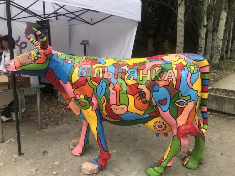 бренды фест корова