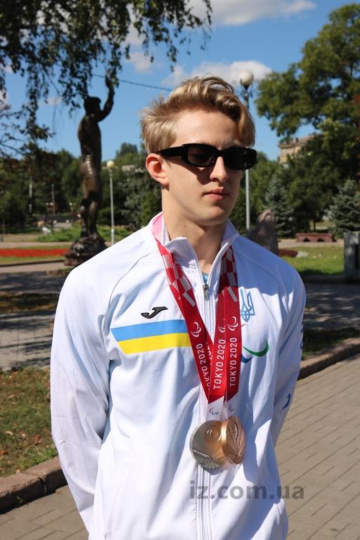 Кирилл Гаращенко