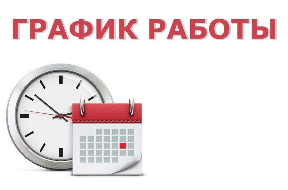 В Мелитополе график работы магазина озадачил покупателей (ФОТОФАКТ)