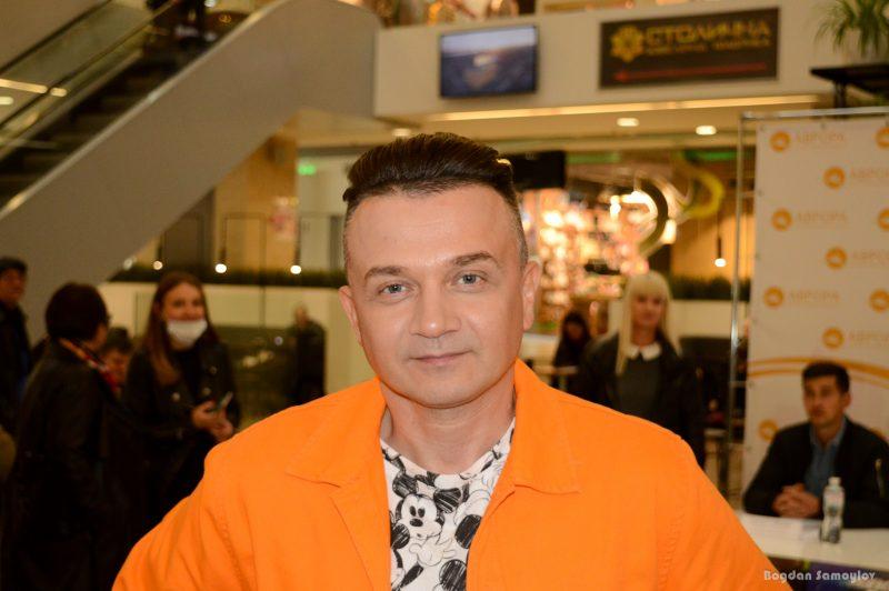 солист группы «KHORTA» Юрий Юрченко