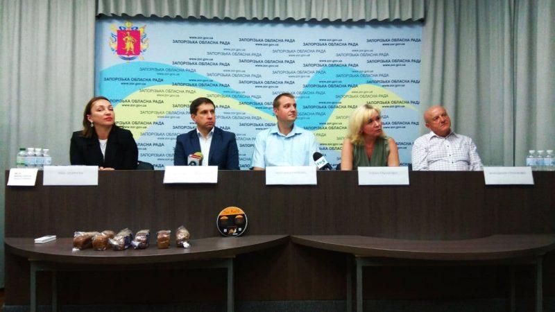 В Запорожье состоится масштабный фестиваль брендов региона