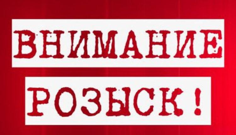 В Запорожской области пропал молодой мужчина с особыми приметами (ФОТО)