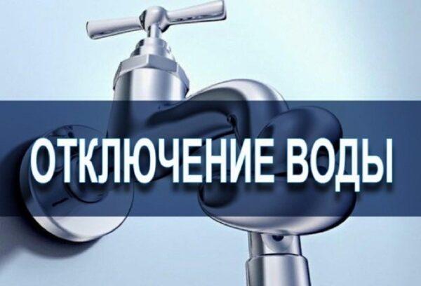 Часть Шевченковского района Запорожья на днях останется без воды (АДРЕСА)