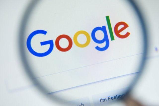 Два запорожских курорта оказались в ТОПе запросов Google