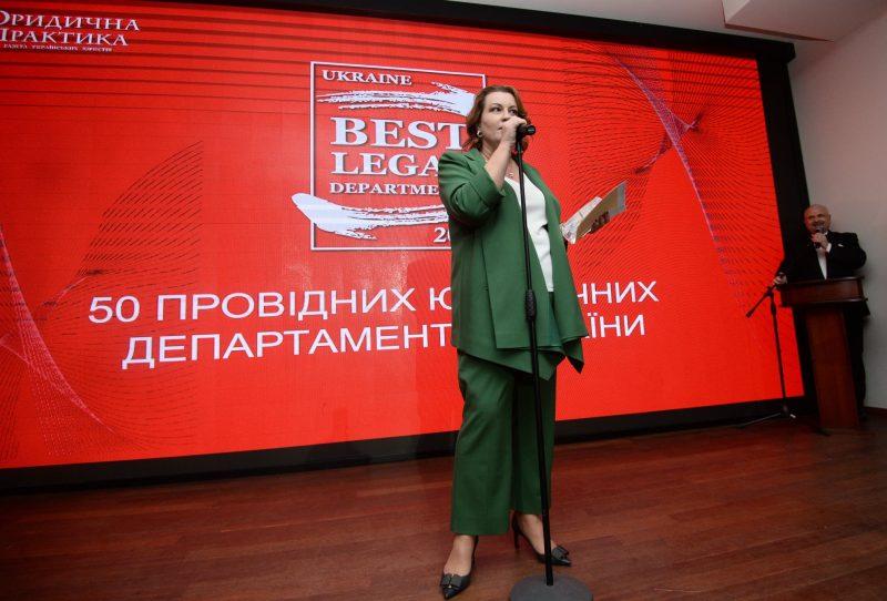 Світлана Романова