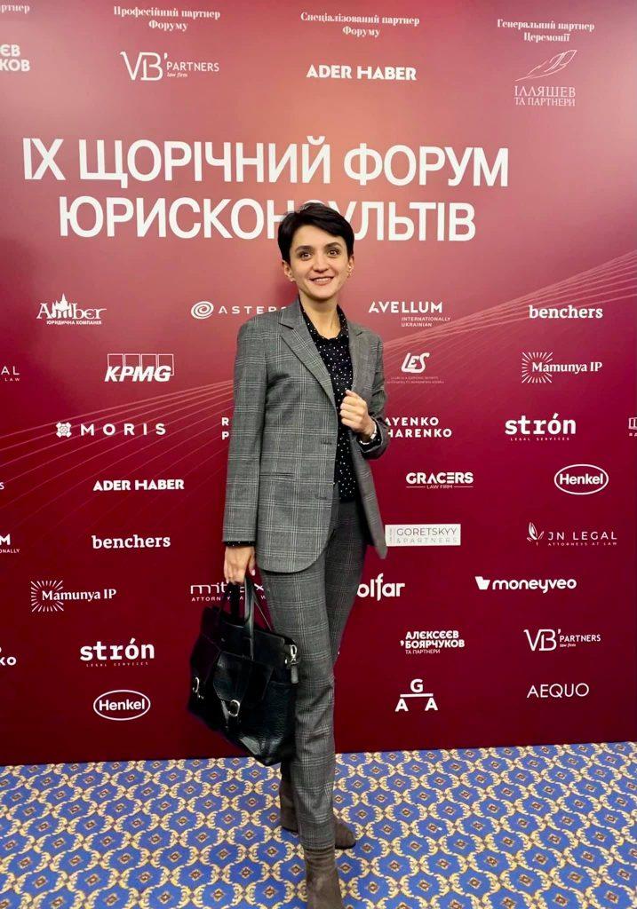 Регіна Харченко