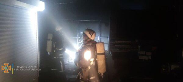 В Бердянске горел супермаркет (ФОТО)