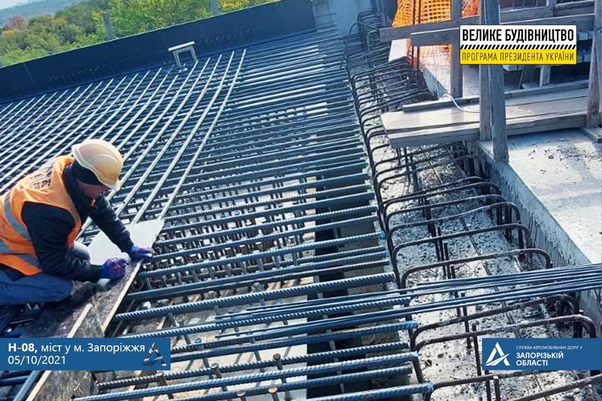В Запорожье на мостах готовятся к следующим этапам строительства: подробности (ФОТО)