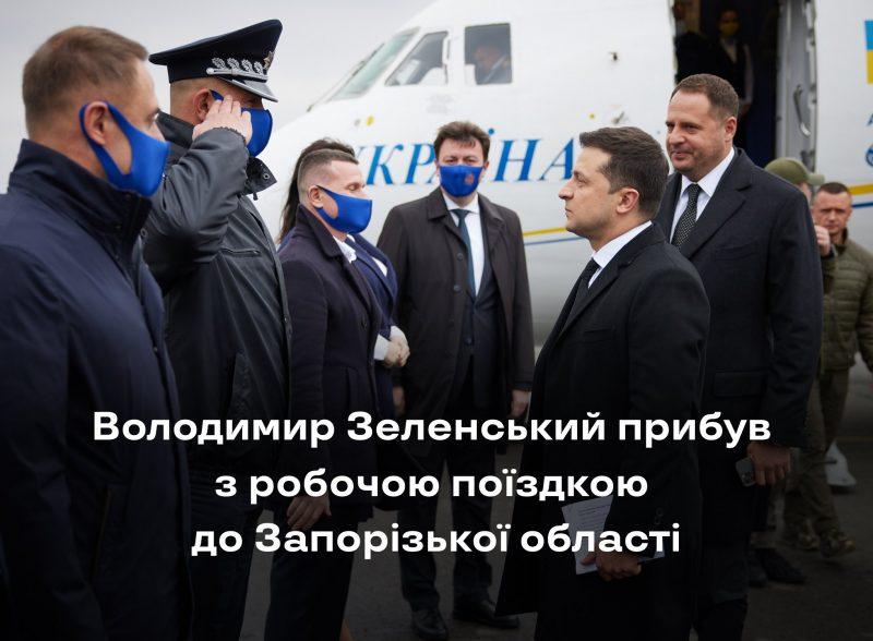 Президент примет участие в торжествах по случаю Дня защитников и защитниц Украины