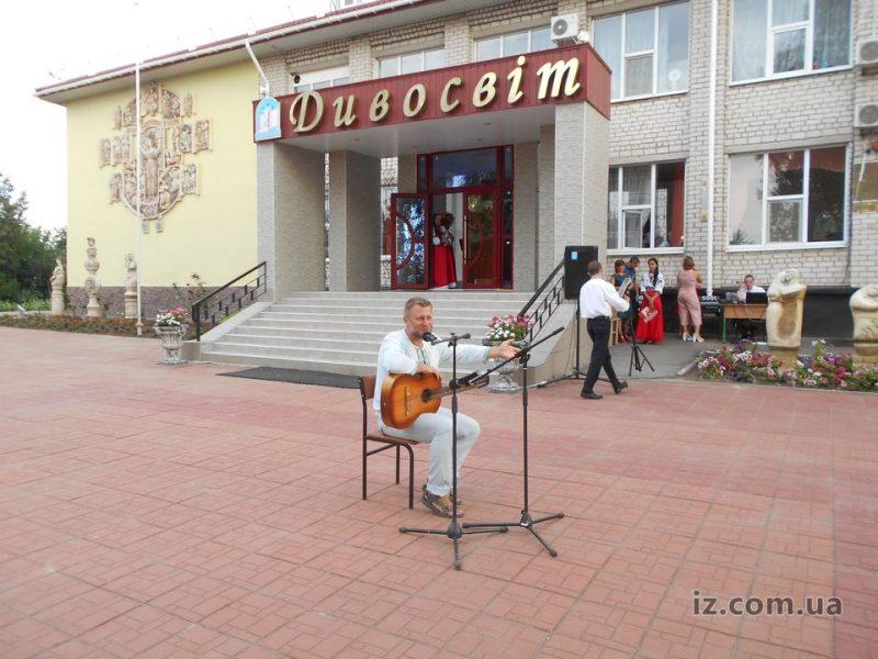скульптор Александр Жолудь