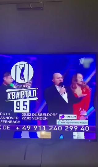 """Реклама """"95 квартала"""" на российском канале"""