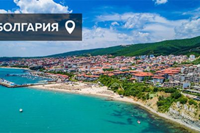 1-bolgariya-vidkrila-kordoni-dlya-ukrad197ncziv-ta-zminila-umovi-perebuvannya-v-krad197ni.jpg
