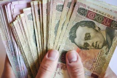 10-pensij-odnid194yu-viplatoyu-hto-mozhe-otrimati-takij-bonus-vid-derzhavi.jpg