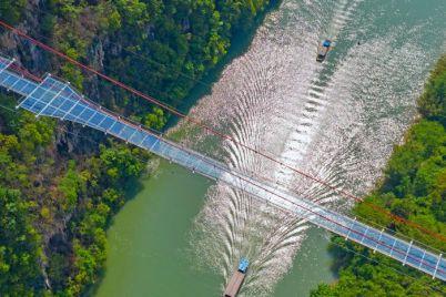 10-samyh-neobychnyh-mostov-kotorye-otkryli-v-mire-v-2020-godu-foto.jpg