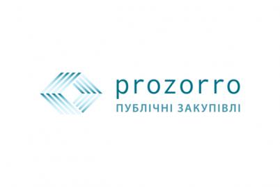 18-oktyabrya-zaporozhskim-predprinimatelyam-rasskazhut-o-novovvedeniyah-v-sfere-zakupok-i-sisteme-prozorro.png