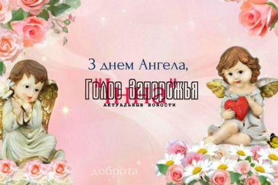 2-fevralya-den-angela-inny-otkrytki-i-pozdravleniya-chto-podarit-foto.jpg