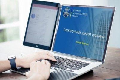 21-noyabrya-elektronnye-servisy-nalogovoj-budut-vremenno-nedostupny.jpg