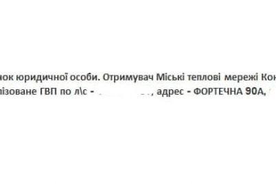 28-000-grn-za-goryachuyu-vodu-kommunalshhiki-po-oshibke-snyali-krupnuyu-summu-u-zaporozhanki.jpg