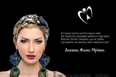 28-letnyaya-zaporozhanka-ushla-iz-zhizni-iz-za-oslozhnenij-posle-covid.jpg