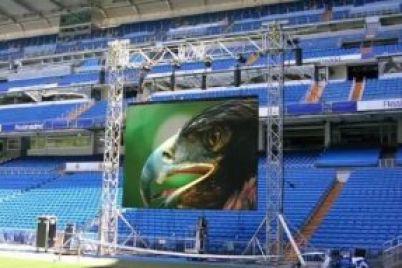 3-prichiny-kupit-svetodiodnyj-ekran-dlya-stadiona-konczertnogo-ili-vystavochnogo-zala.jpg