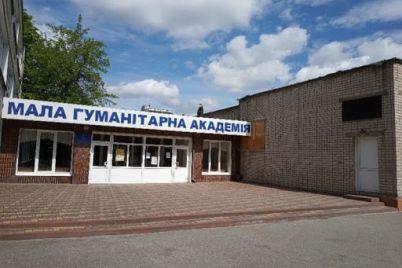 5-rokiv-ochikuvannya-zaporizka-gumanitarna-akademiya-dochekalasya-remontu.jpg