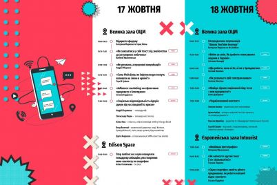 5-sposobov-interesno-provesti-vyhodnye-v-zaporozhe-v-usloviyah-usileniya-karantina.jpg