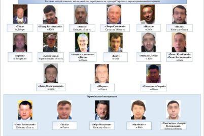 abroskin-sostavil-top-15-vorov-v-zakone-v-spiske-est-i-vyhodecz-iz-zaporozhskoj-oblasti.jpg