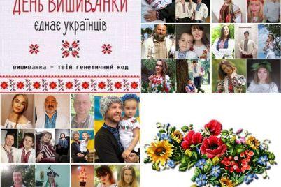 aktery-zaporozhskogo-teatra-pokazali-svoi-foto-v-vyshivankah.jpg