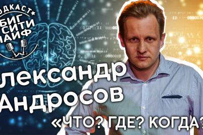 aleksandr-androsov-my-vstupaem-v-konflikt-dlya-togo-chtoby-dostich-opredelennoj-czeli.jpg
