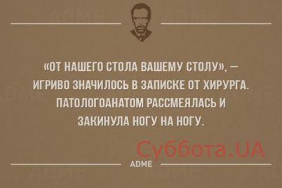 anekdoty-na-5-dekabrya-foto.jpg