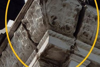 arhitekturnyj-obuekt-v-czentre-zaporozhya-nahoditsya-v-avarijnom-sostoyanii-foto.jpg