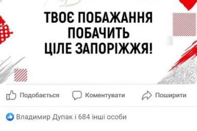 arsen-mirzoyan-pozdravil-rodnoj-kombinat-s-dnem-rozhdeniya.jpg