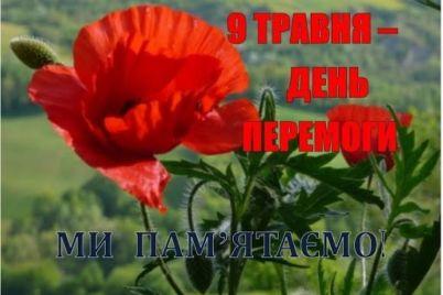 artistov-zaporozhskoj-oblasti-prosyat-prislat-onlajn-vystupleniya-na-konczert-ko-dnyu-pobedy.jpg