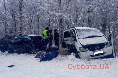 avtobus-s-ukrainczami-popal-v-sereznoe-dtp-v-rossii-est-pogibshie-foto.jpg