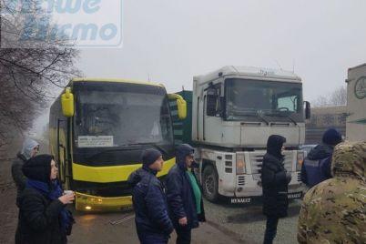 avtobus-s-zaporozhczami-popal-v-sereznoe-dtp-foto.jpg